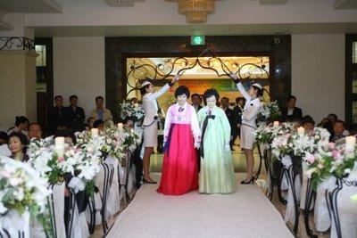 Свадьбы в Южной Корее