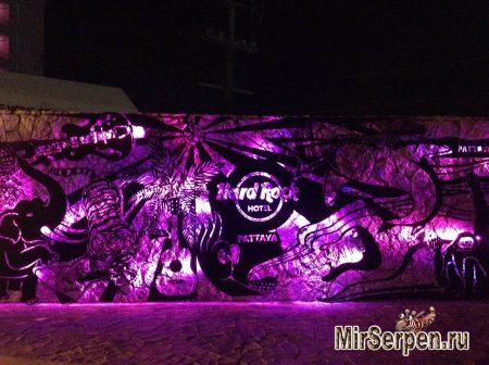 Отзыв об отеле Hard Rock Hotel Pattaya 4*, Паттайя, Таиланд