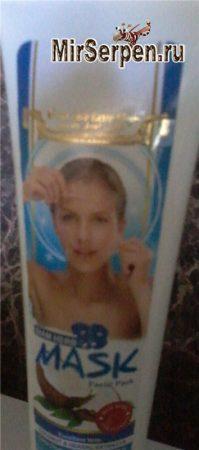 Тайские косметические средства
