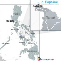 Справочная информация по острову Боракай, Филиппины