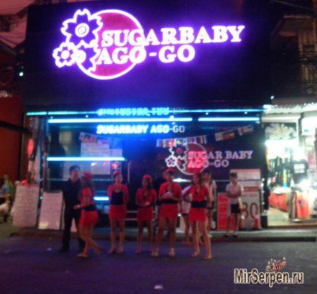 О клиентах go-go баров Таиланда