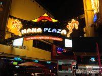 """Nana Plaza - улица """"красных фонарей"""" в Бангкоке"""