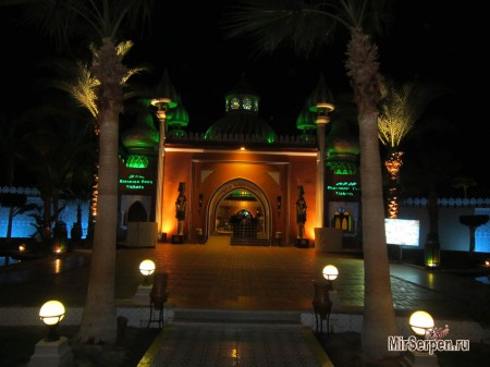 Восточное очарование развлекательного комплекса Alf Leila wa Leila