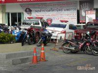 Вопросы безопасности путешественника в Таиланде
