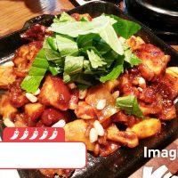 Любителям острой корейской кухни