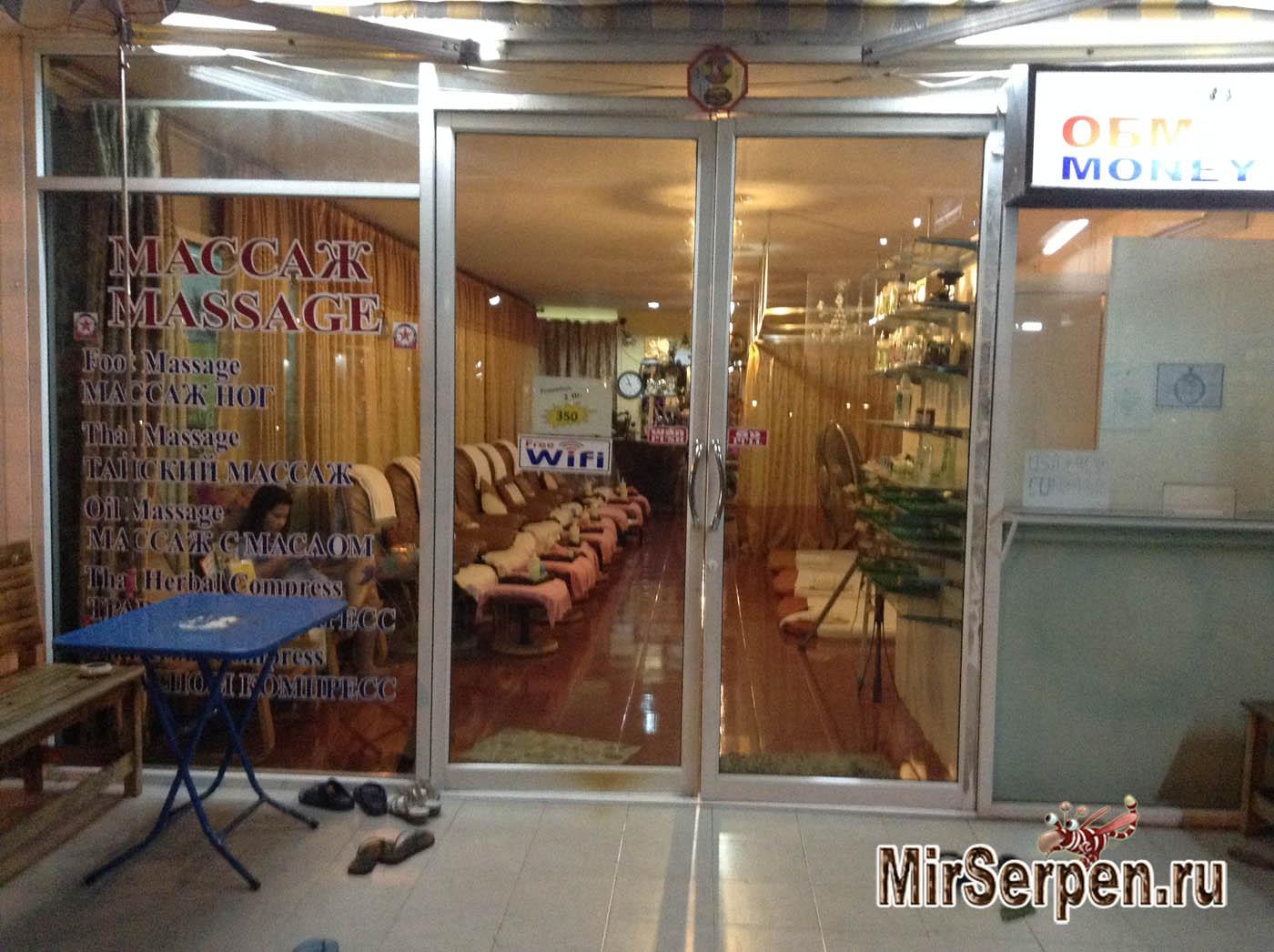 Тайский массаж — приятно и полезно