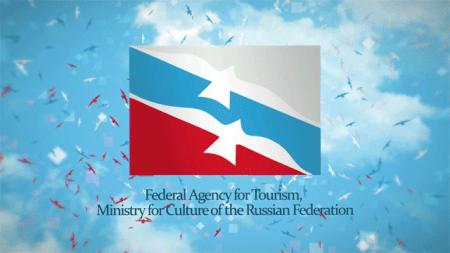 Федеральное агентство по туризму России