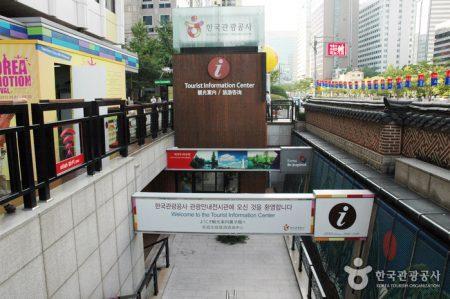 Национальная Организация Туризма Кореи (НОТК)
