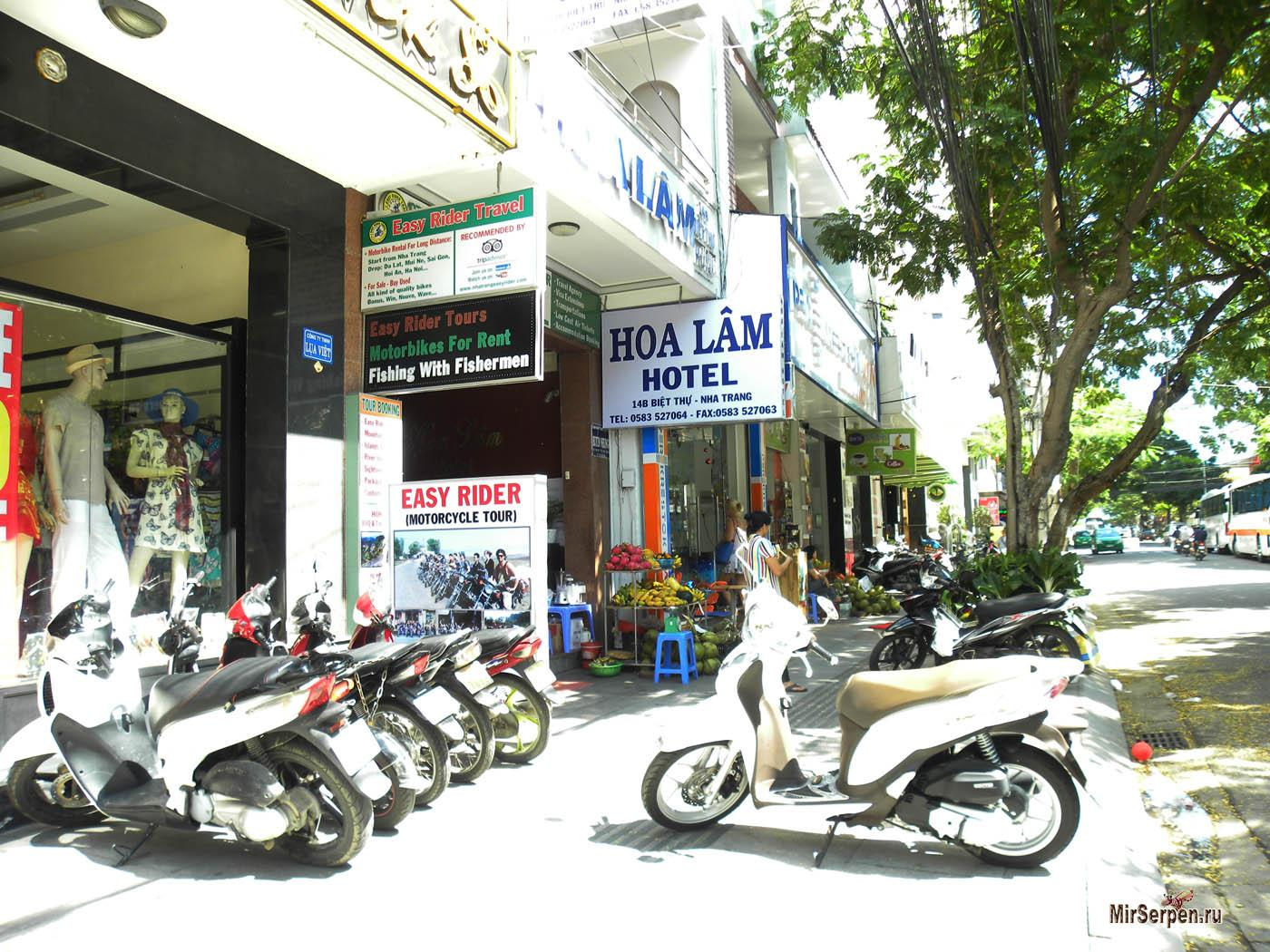 Уровень отеля 2 звезды во Вьетнаме - стоит ли бояться?