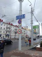 О сложности самостоятельной поездки в Беларусь на своей машине