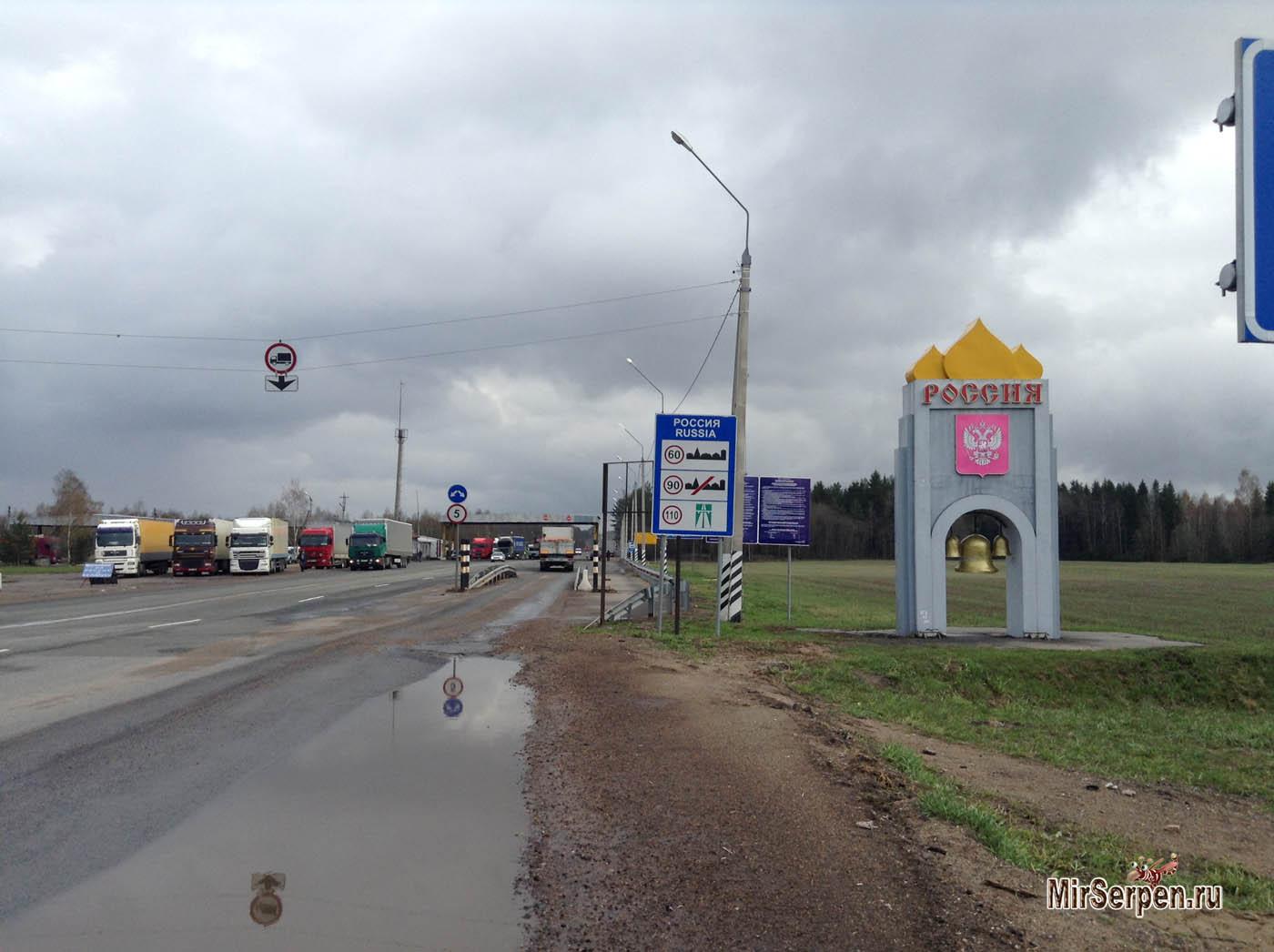 Едем в Беларусь на машине: пересечение границы