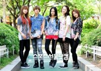 Amber из группы f(x) - певец или певица?