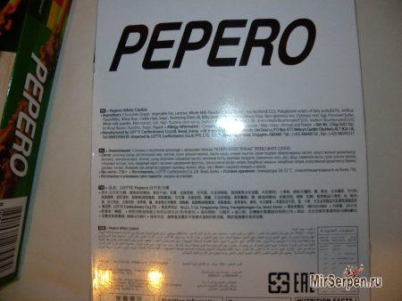 Pepero - корейская соломка в шоколаде