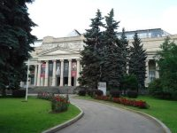 Музеи Московской области