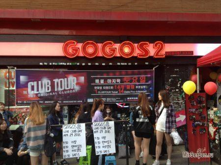 Клубный стиль одежды в Сеуле