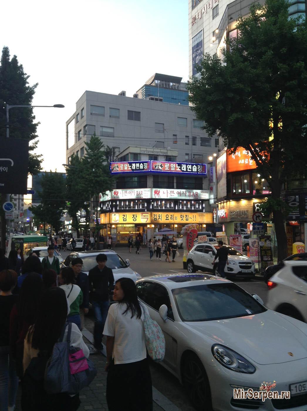 Пыль в глаза по-корейски