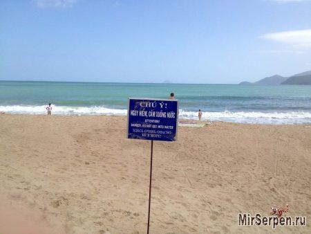 Опасность купания в зимнем Южно-Китайском море