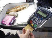 Наличные и банковские карты в путешествии: потенциальные проблемы