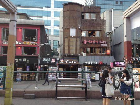 Поездка в Южную Корею: самостоятельно vs через турфирму