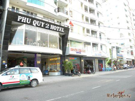 Про изъятие паспортов в отелях Вьетнама