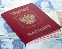 Режим въезда граждан РФ в иностранные государства