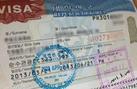 Об особенностях въезда в Республику Корея