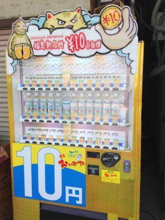 Самые дешёвые напитки в торговых автоматах