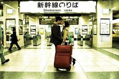 Как сказать «я тебя люблю» по-японски