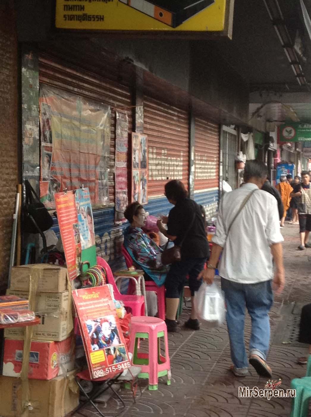 Интересная косметическая процедура в Китайском квартале Бангкока