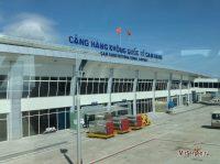 Насколько сложна самостоятельная поездка во Вьетнам?