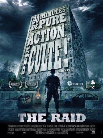 "Рецензия на фильм ""Serbuan maut"" / ""The Raid: Redemption"" / ""Рейд"""