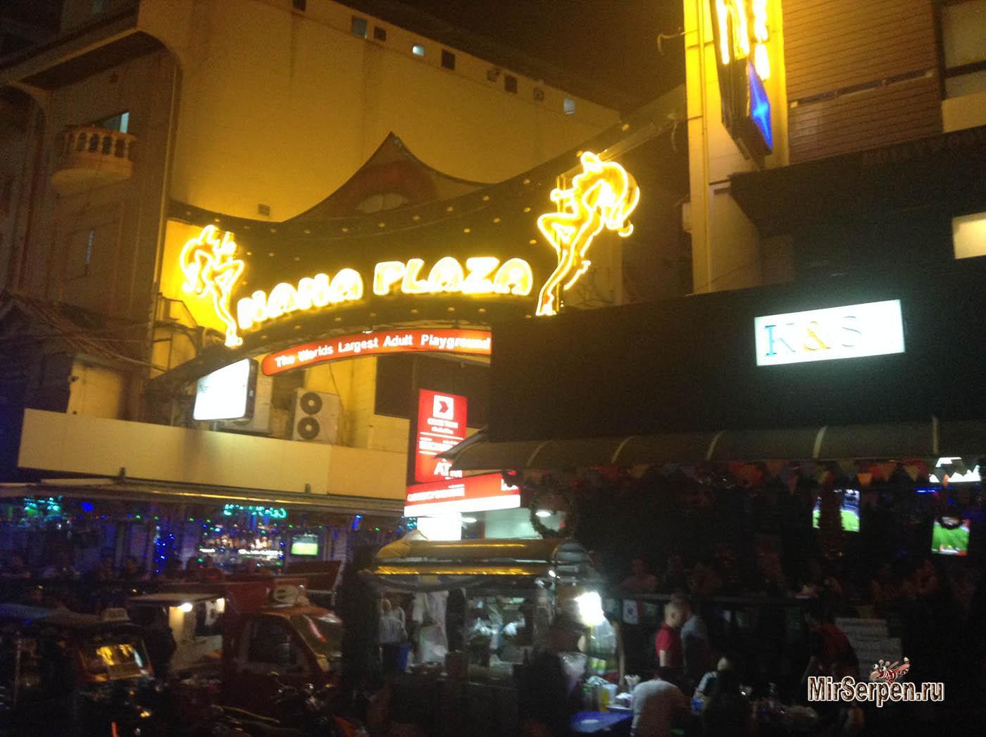 Бангкок, район Nana Plaza, январь 2017