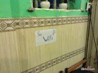 Бесплатный wifi во Вьетнаме