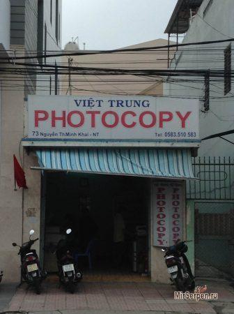 О распространенности фамилии Нгуен во Вьетнаме