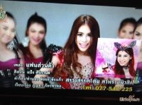 Thai Pop musical group on YourTube