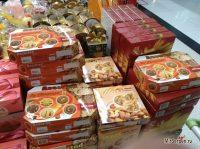 Тайское печенье с миндалем
