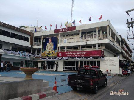 Какие документы нужны туристу в Таиланде
