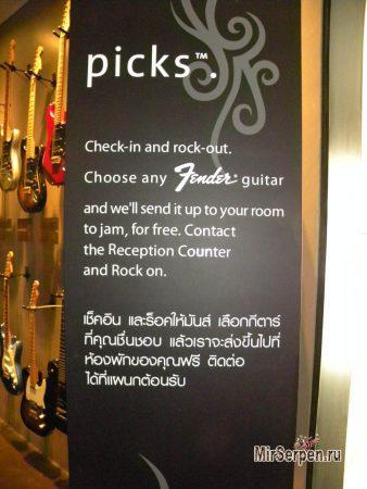 Поиграть на гитаре в Паттайе