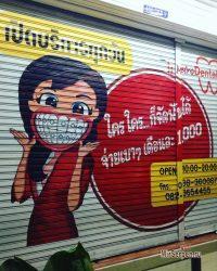 Азиатки и пластическая хирургия