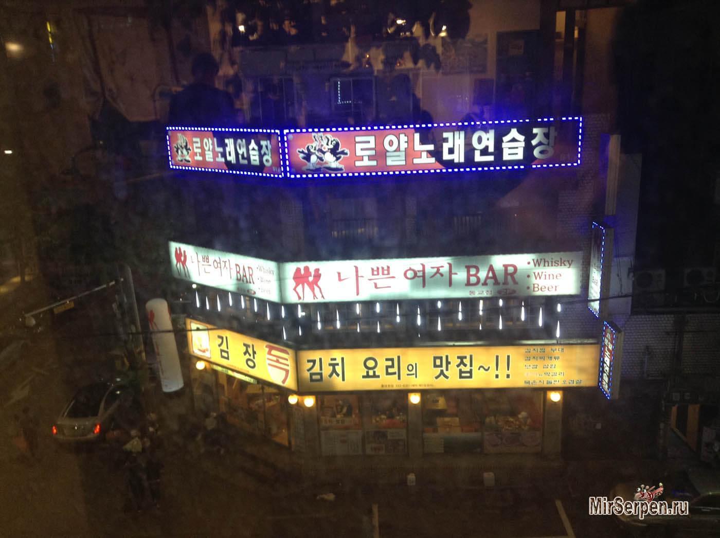 Знакомства с кореянками в клубах Сеула