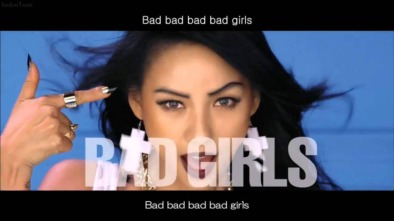 Bad Girl по-корейски