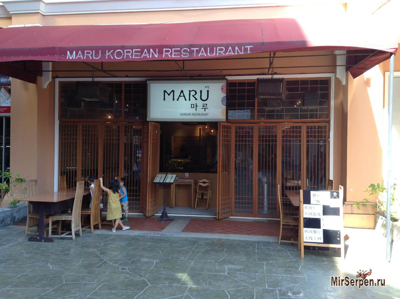 Знакомство с корейским шовинизмом на острове Пхукет