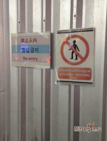 Таиланд: посторонним вход разрешен