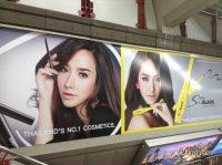 Азиатские эмоции в азиатских глазах