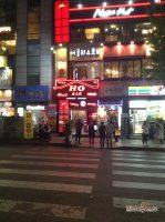 Дым коромыслом в клубах Южной Кореи