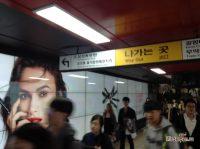 Куда бегут люди в метро Сеула?