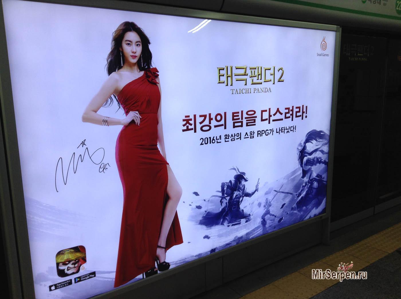 Бегство от реальности по-корейски