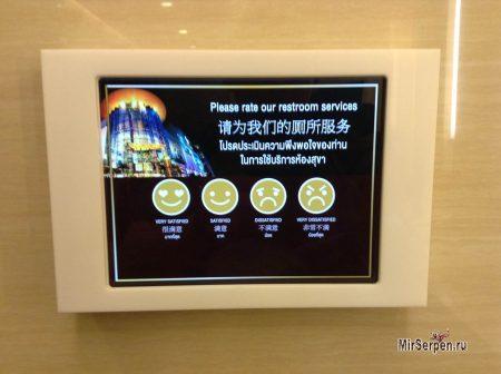 Туалеты в отелях Таиланда к вашим услугам!