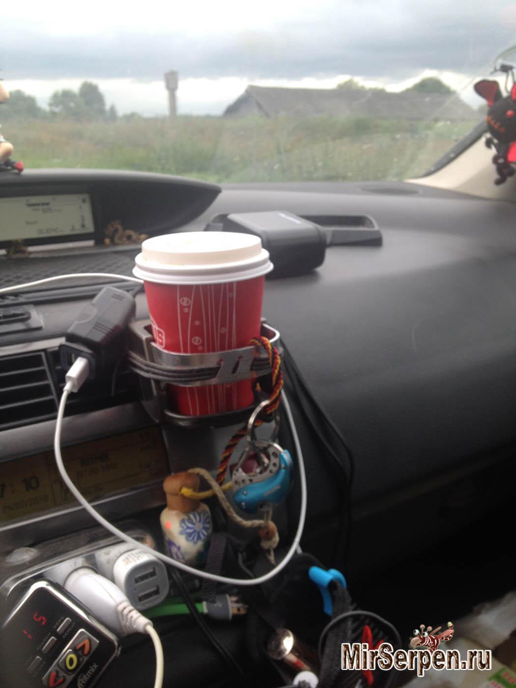 Кофе с собой в авто