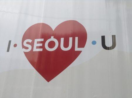 Мечты о Южной Корее: Стоят ли затрат полученные впечатления?